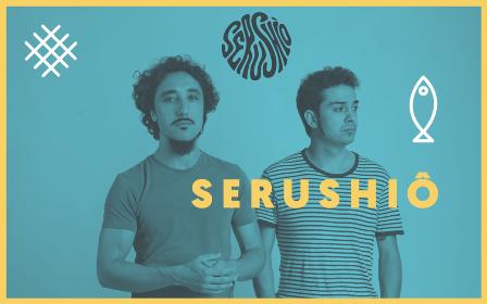 serushio-1000x625